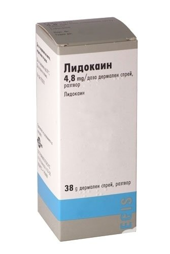 Lidocaine spray 10% 38 g. №1 vial