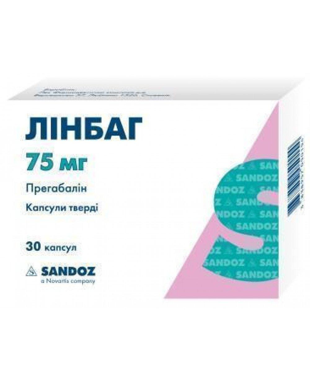 Linbag hard capsules 75 mg. №30