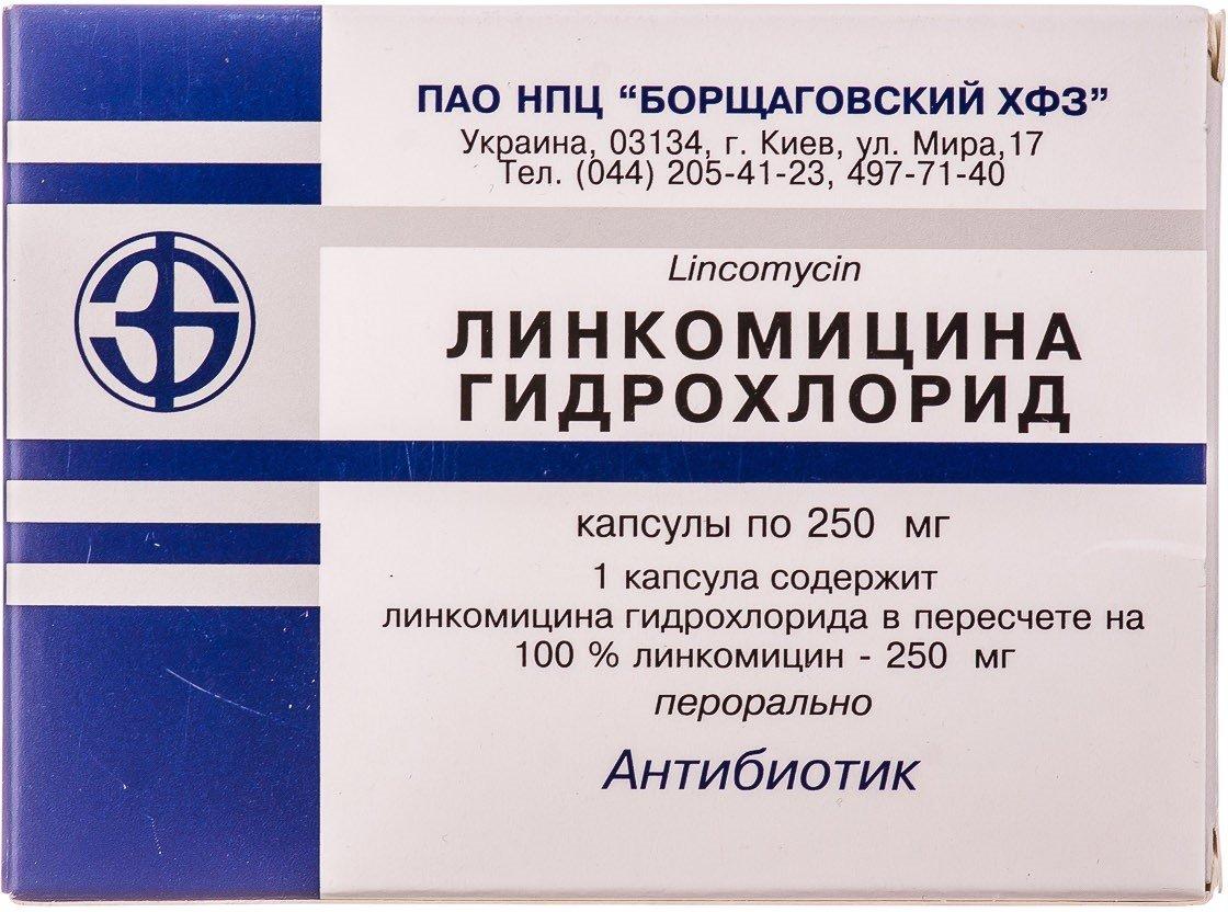 Lincomicina hydrochloride capsules 0.25 №20