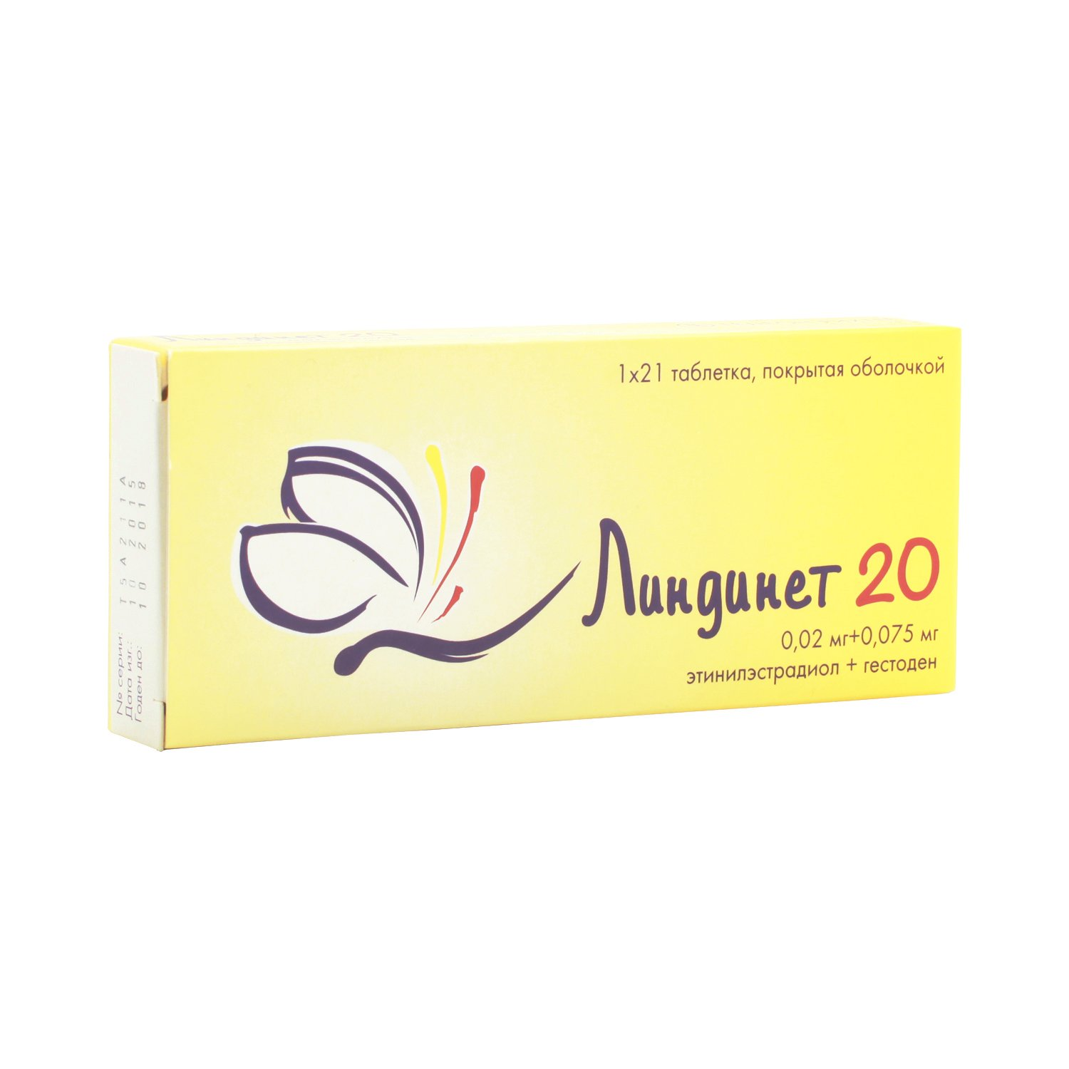 Lindinet 20 coated tablets 20 mg. №21
