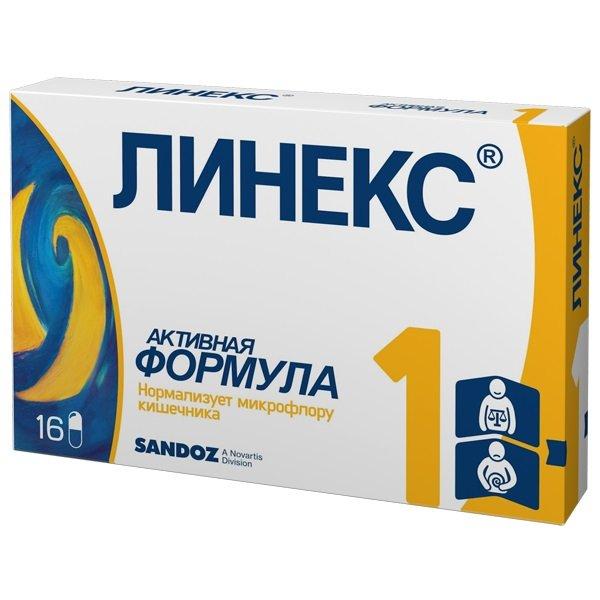 Linex capsules №16