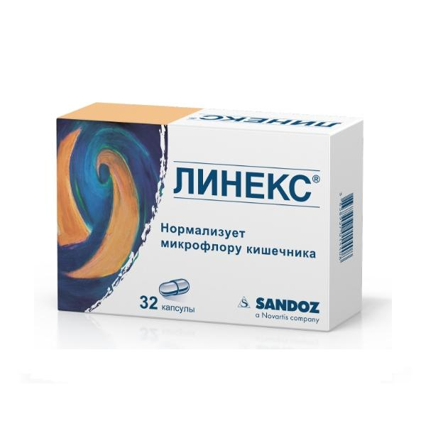 Linex capsules №32