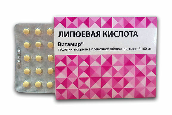 Lipioc acid forte DD capsules №50