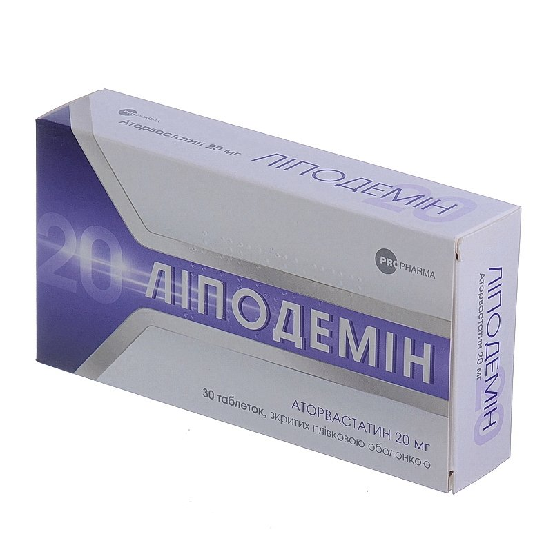 Lipodemin coated tablets 20 mg. №30