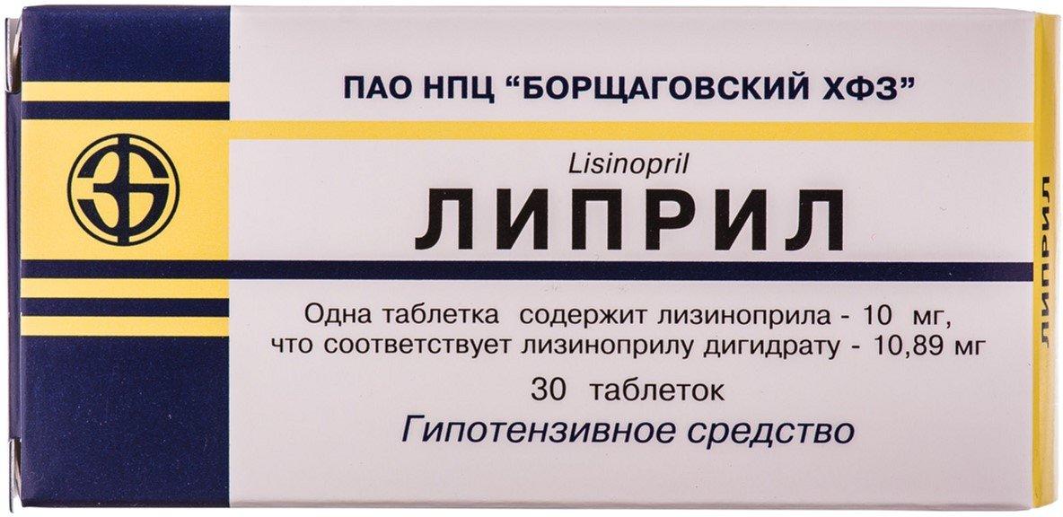 Lipril tablets 10 mg. №30