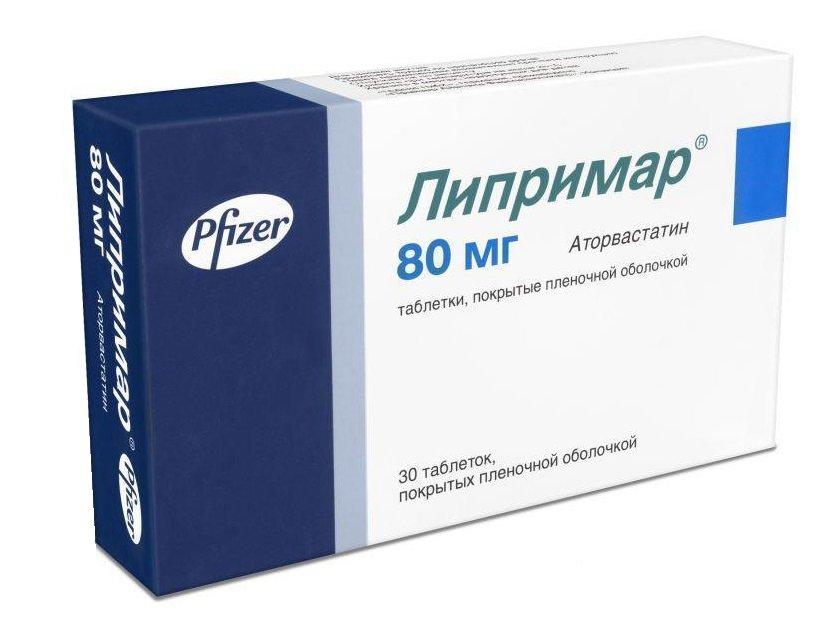 Liprimar coated tablets 80 mg. №30
