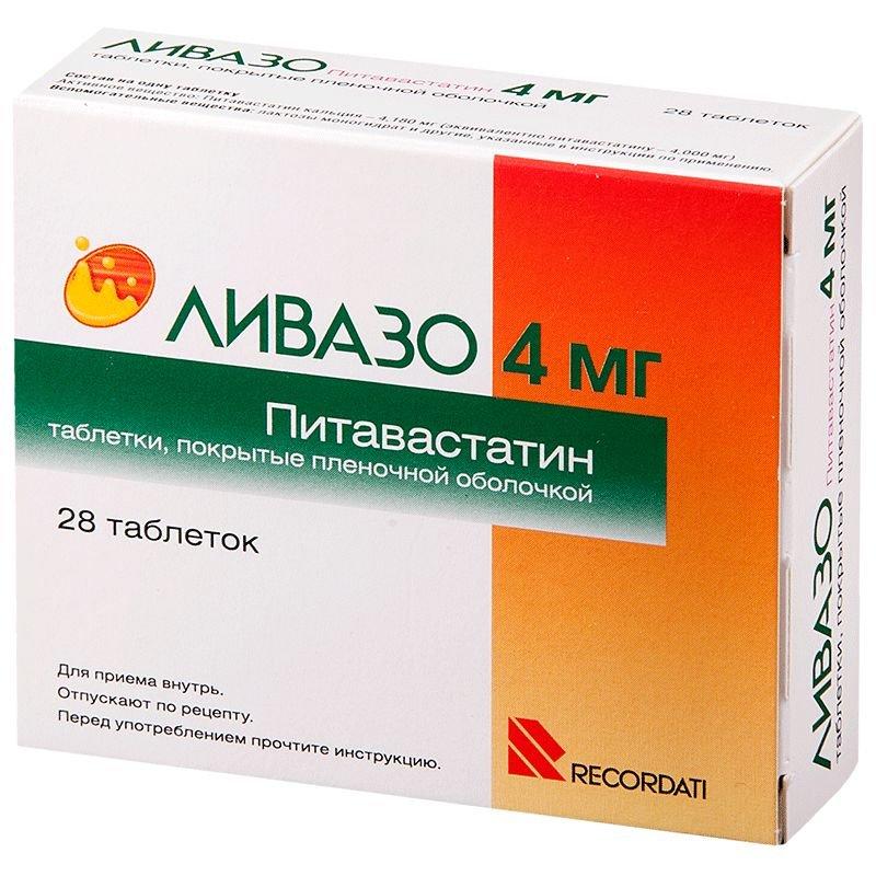 Livazo 4 coated tablets 4 mg. №28
