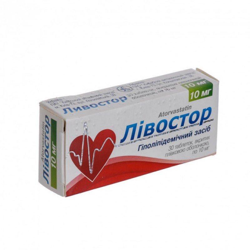 Livostor coated tablets 10 mg. №30