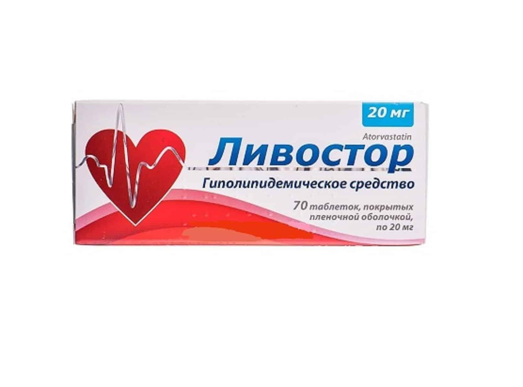 Livostor coated tablets 20 mg. №70