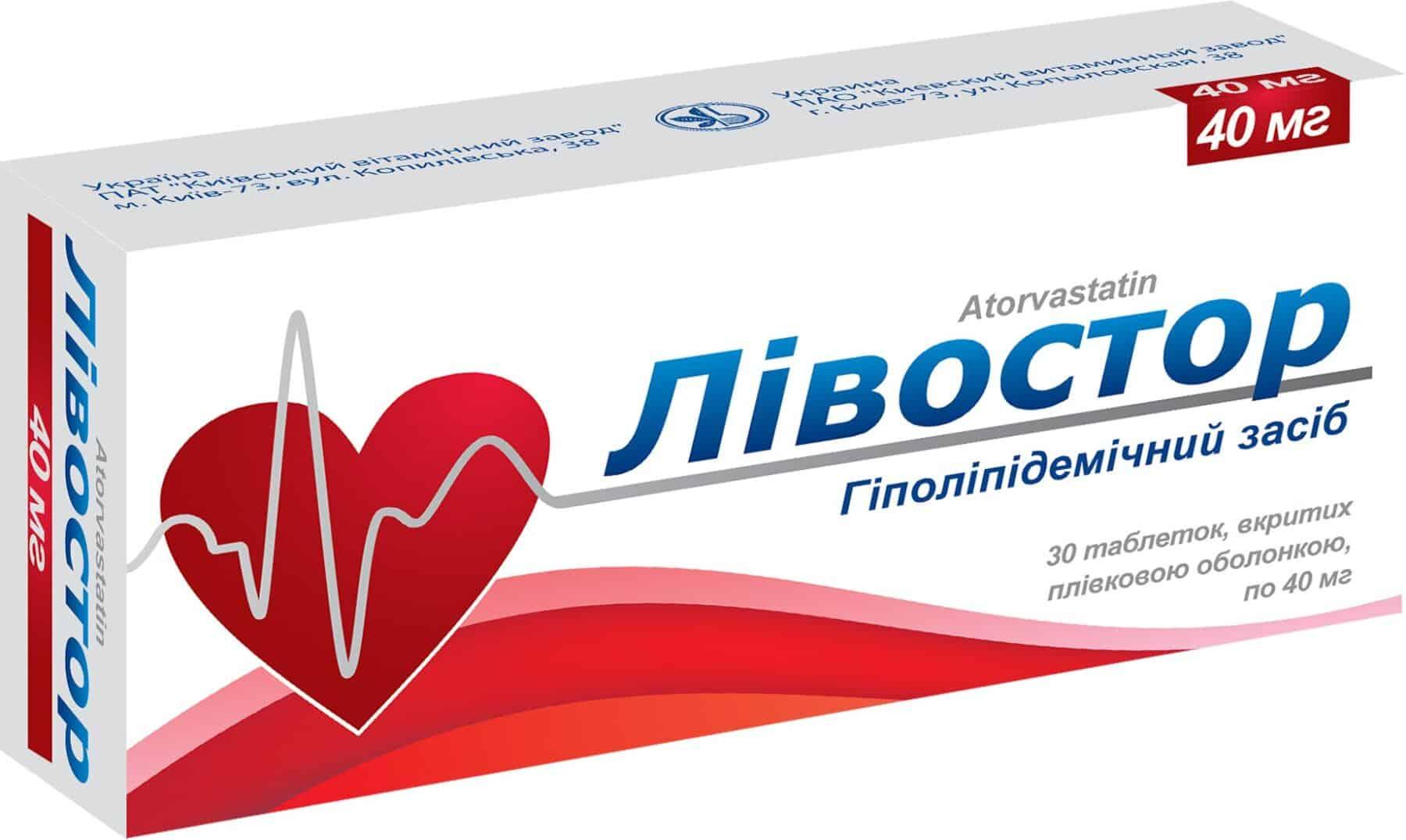 Livostor coated tablets 40 mg. №30