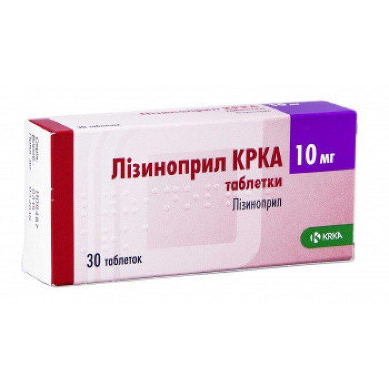 Lizinopril KRKA tablets 10 mg. №30