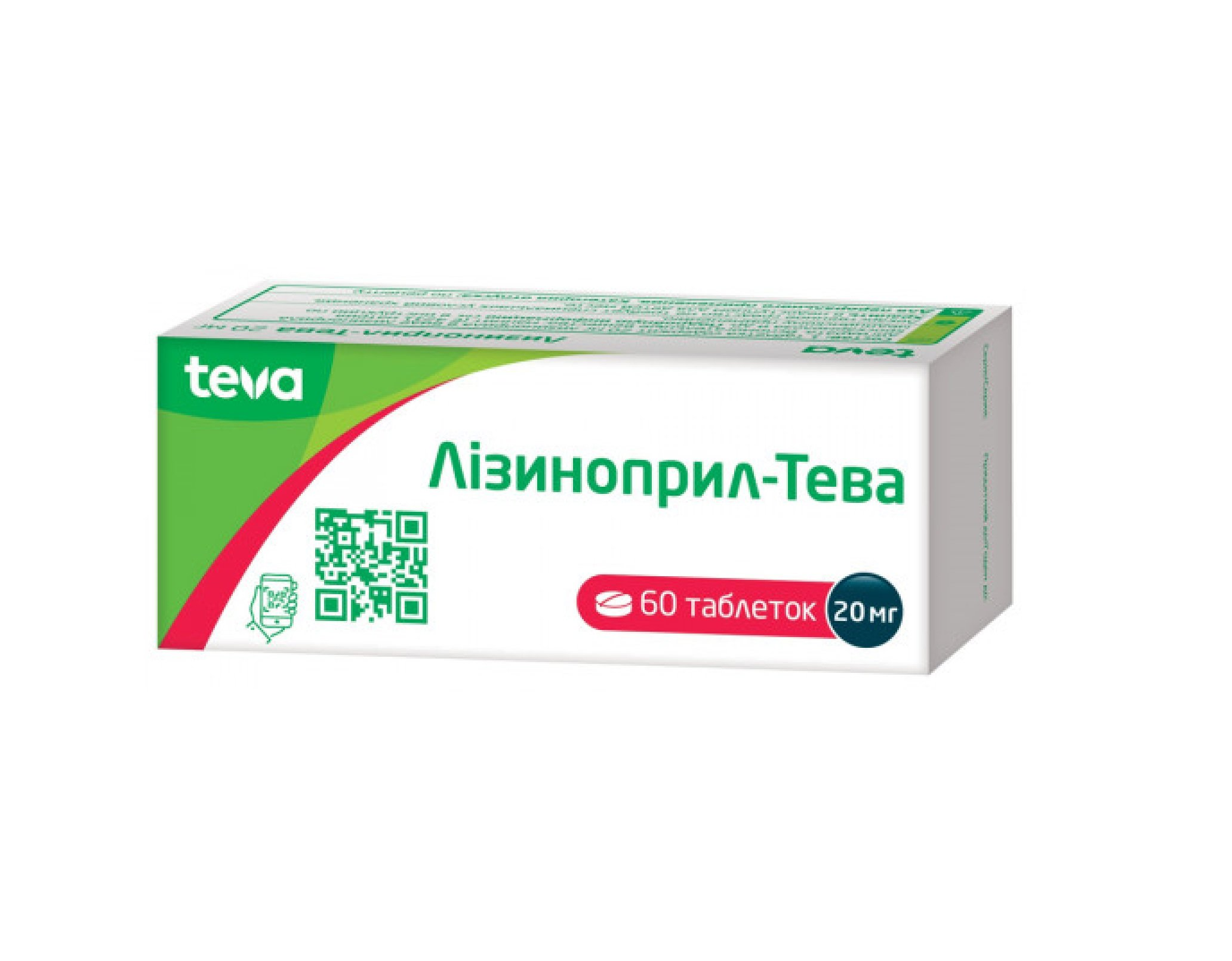 Lisinopril-Teva-20-mg-tablets-20-mg-n60