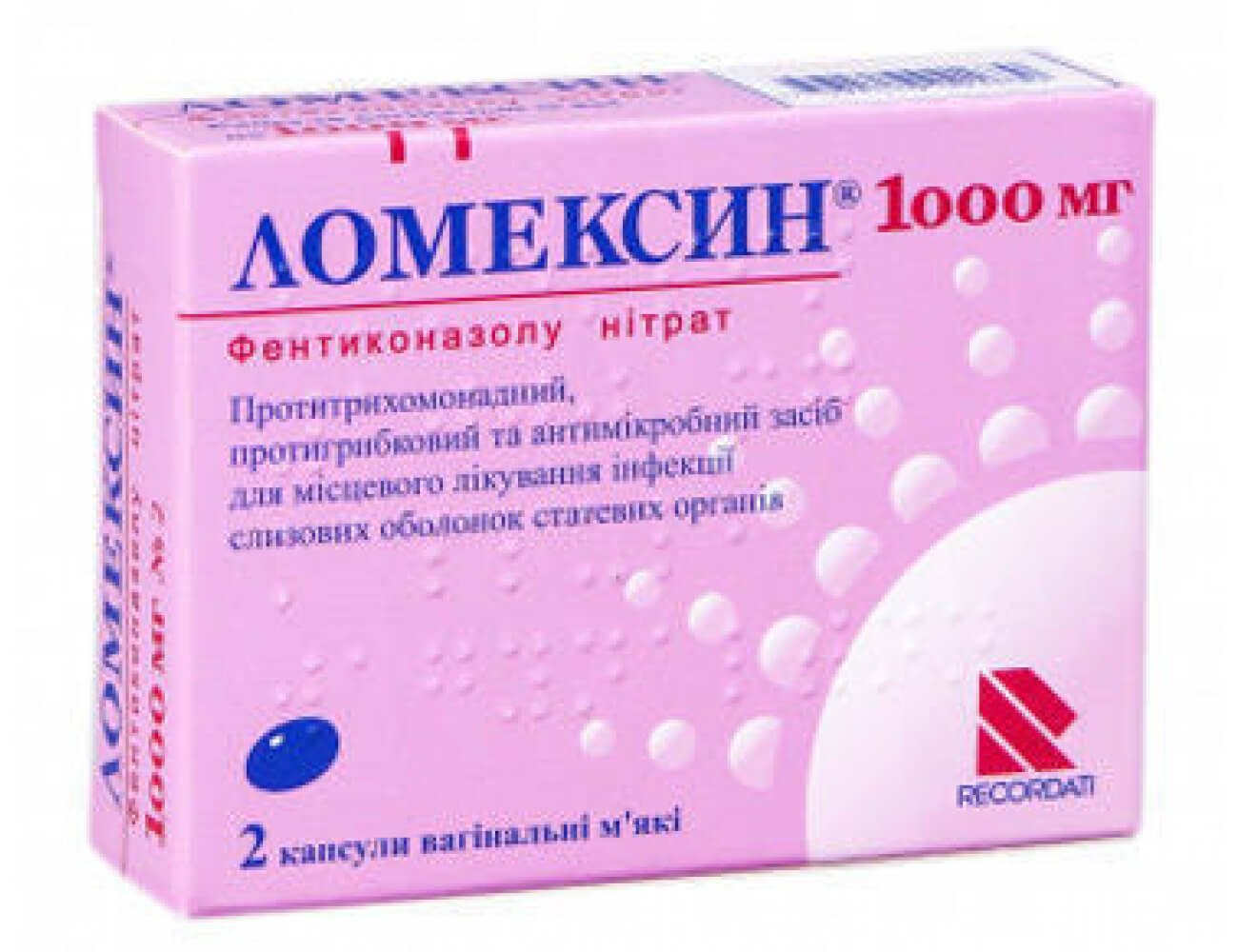 Lomexin vaginal capsules 1000 mg. №2