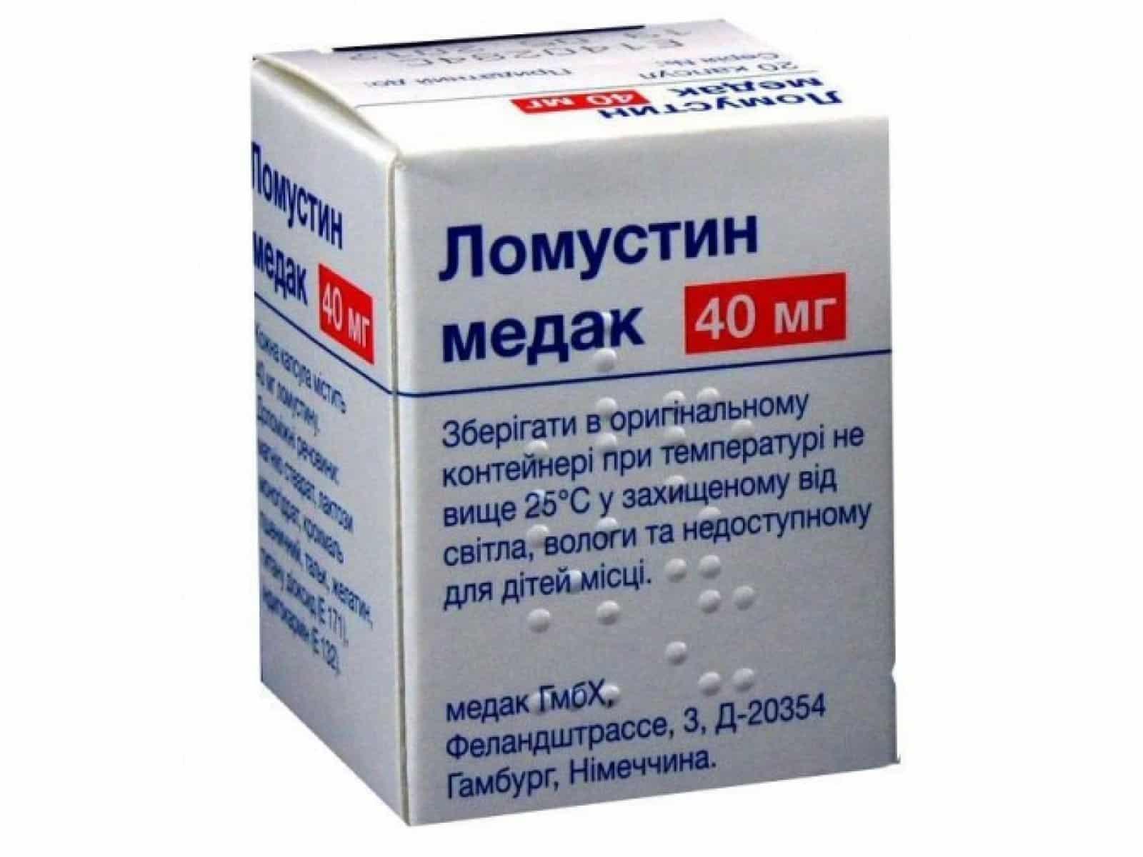 Lomustin Medak capsules 40 mg. №20