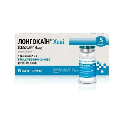 Longocaine Chevi solution for injections 5 mg/ml. 5 ml. vial №5
