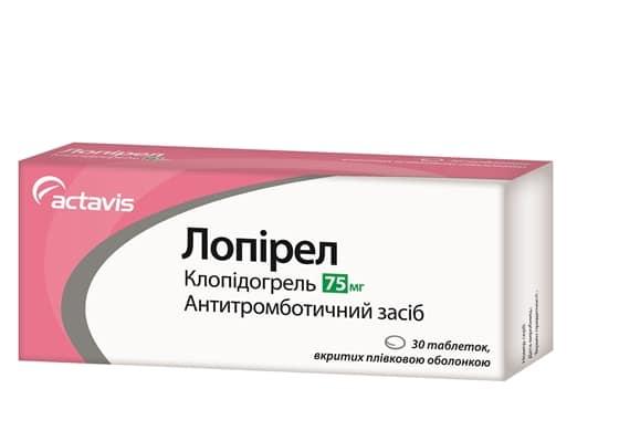 lopirel-coated-tablets-75-mg-n30