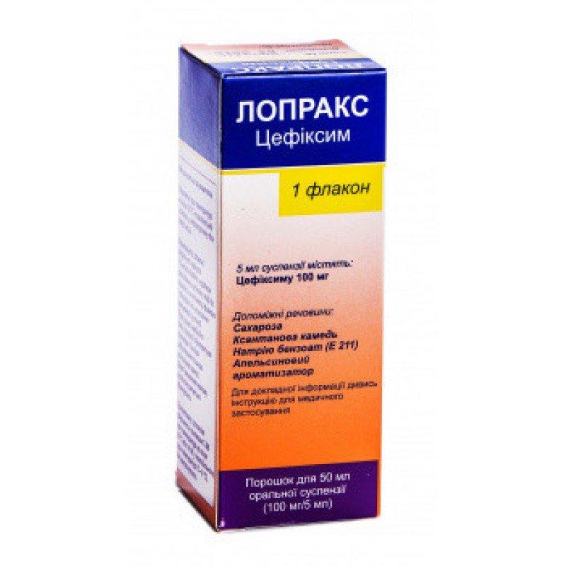 Loprax powder for suspension 100 mg/5 ml. 50 ml. №1
