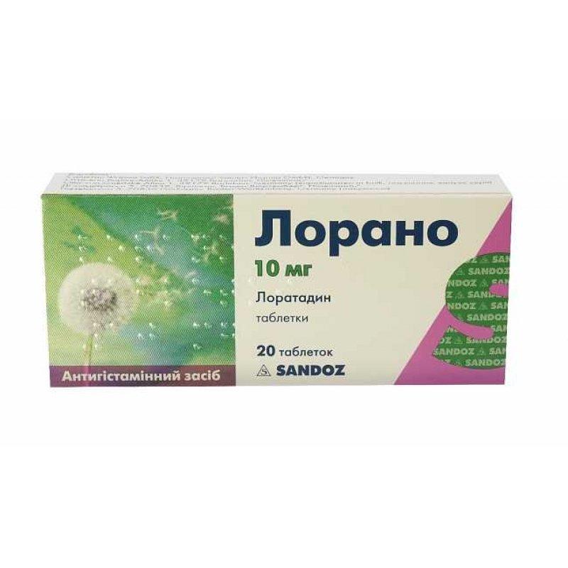 Lorano tablets 10 mg. №20