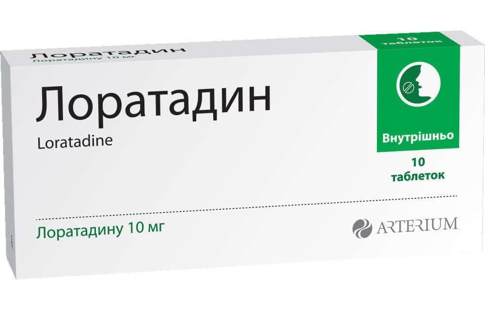 Loratadin tablets 0.01g. №10