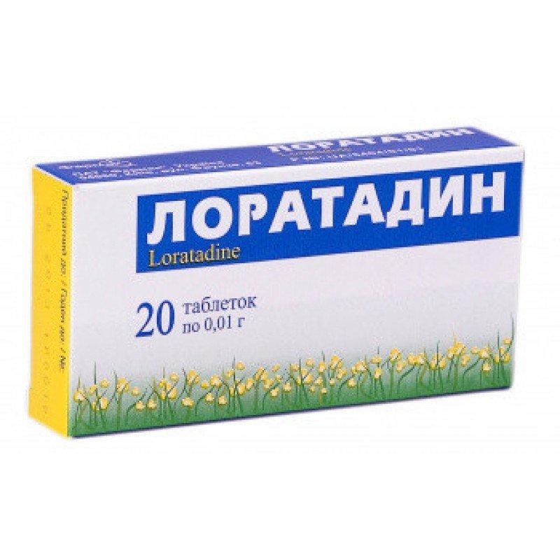 Loratadin tablets 0.01g. №20