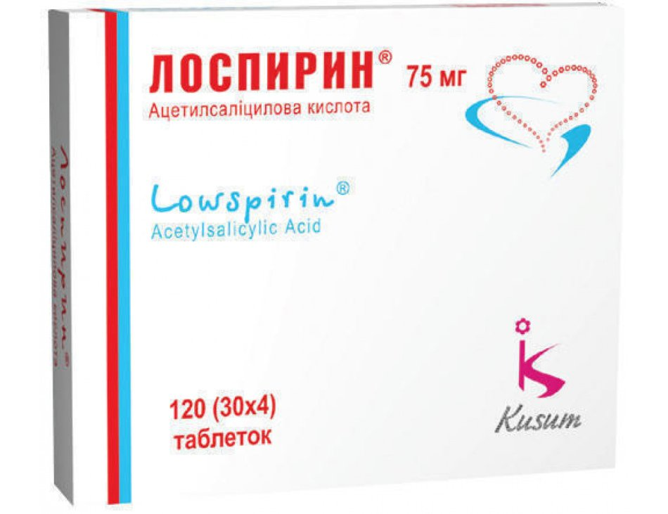 Lospirin tablets 75 mg. №120