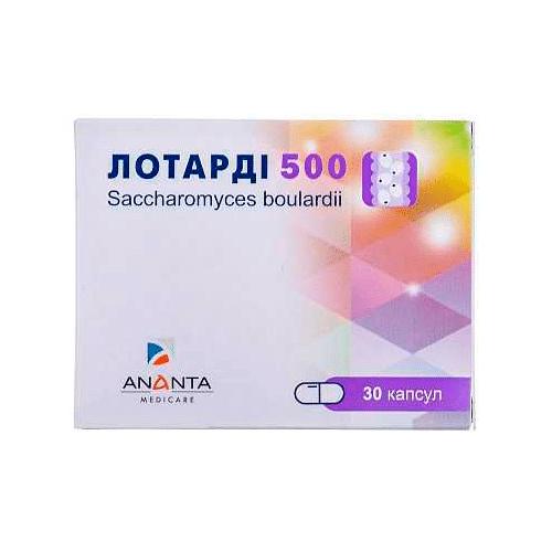 Lotardi capsules 500 mg. №30