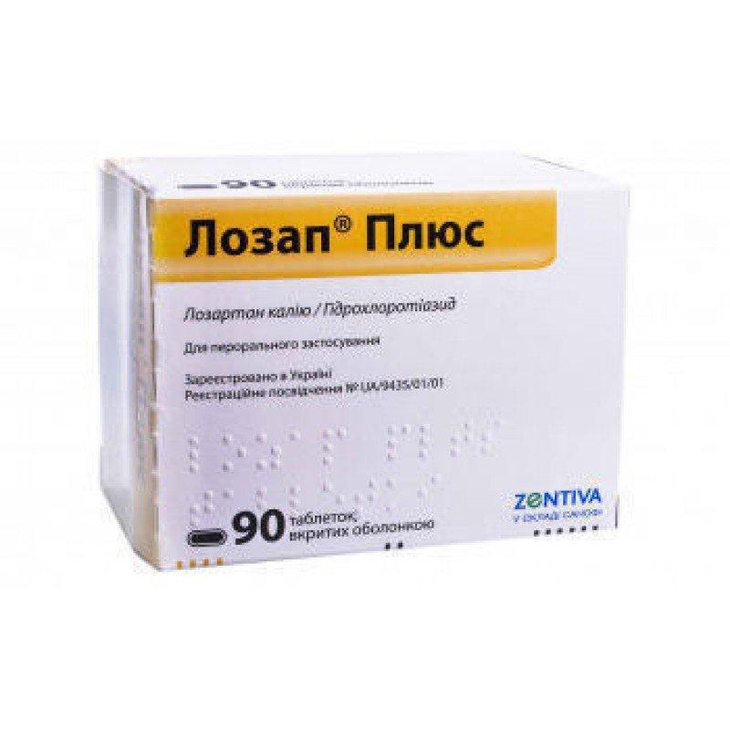 Lozap Plus coated tablets №90