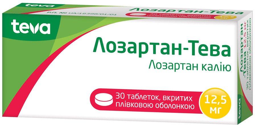 Lozartan-TEVA coated tablets 12.5 mg. №30
