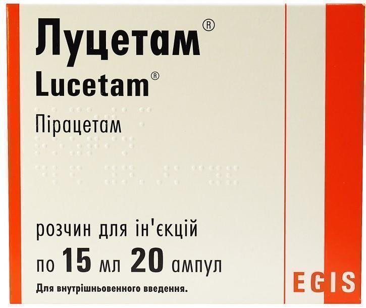 Lucetam solution for injections ampoules 3000 mg. 15 ml. №20