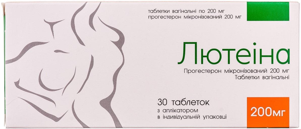 Lyuteina vaginal tablets 200 mg. №20 with applicator