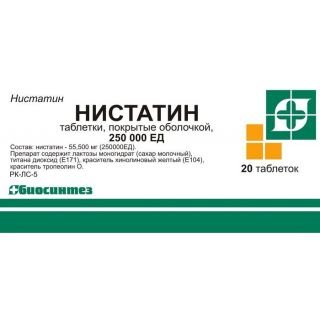 nistatin-nistatinum-coated-tablets-250000-iu-n10