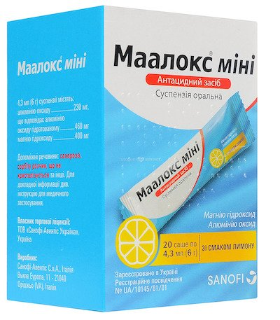 Maalox mini suspension 4.3 ml. №20