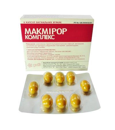 Macmiror complex vaginal capsules 500 mg. №8