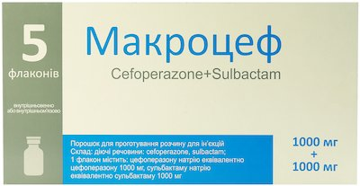 Macrocef powder for solution for injections 1000 mg/1000 mg. vial №5