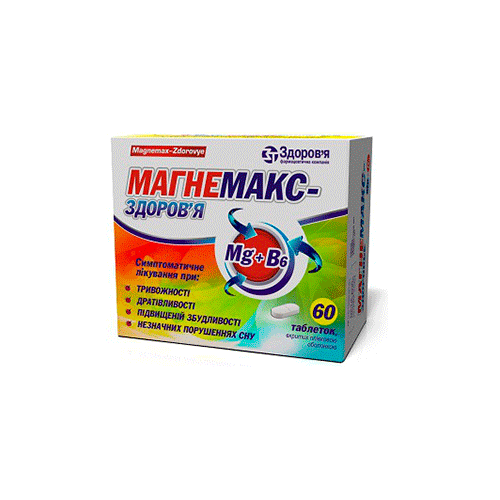Magnemax coated tablets №60