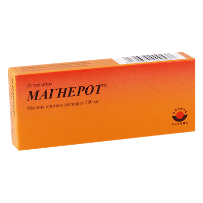 Magnerot tablets 500 mg. №20