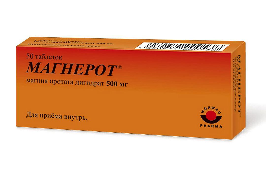 Magnerot tablets 500 mg. №50
