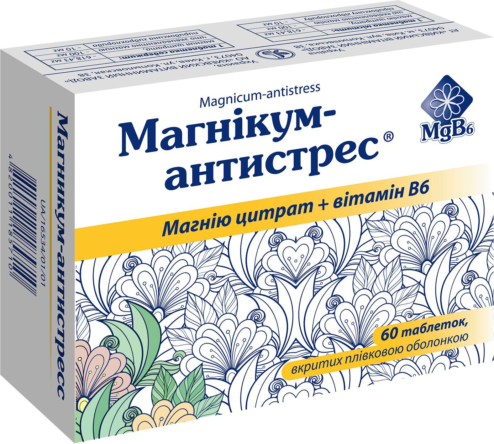 Magnicum-Antistress coated tablets №60