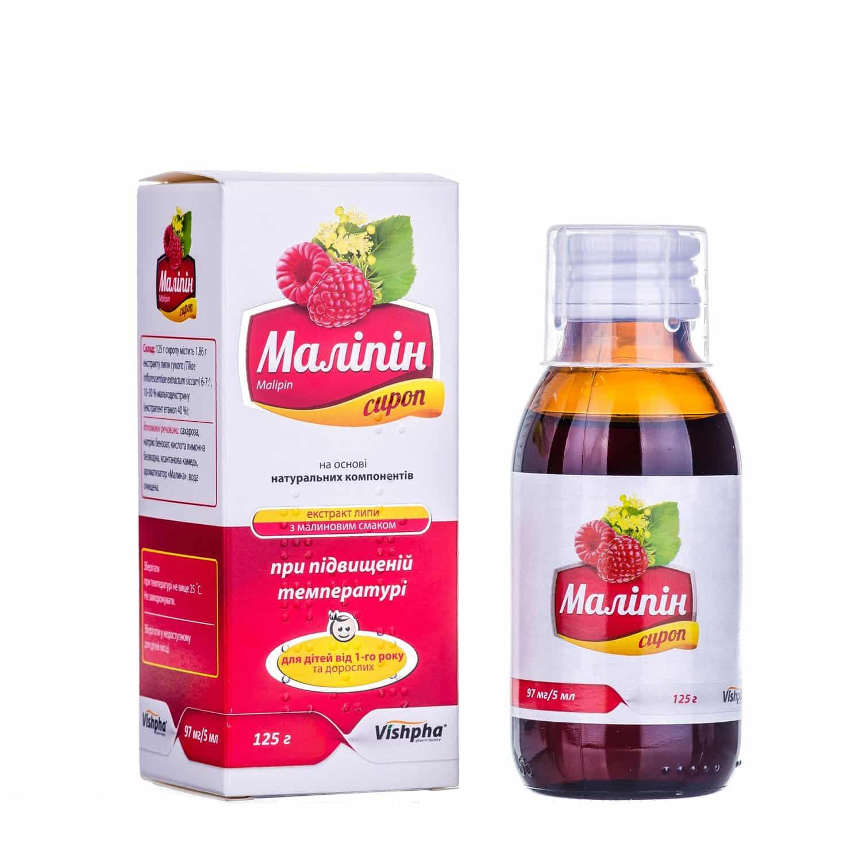 Malipin syrup 97 mg/5 ml. 125 g. vial №1