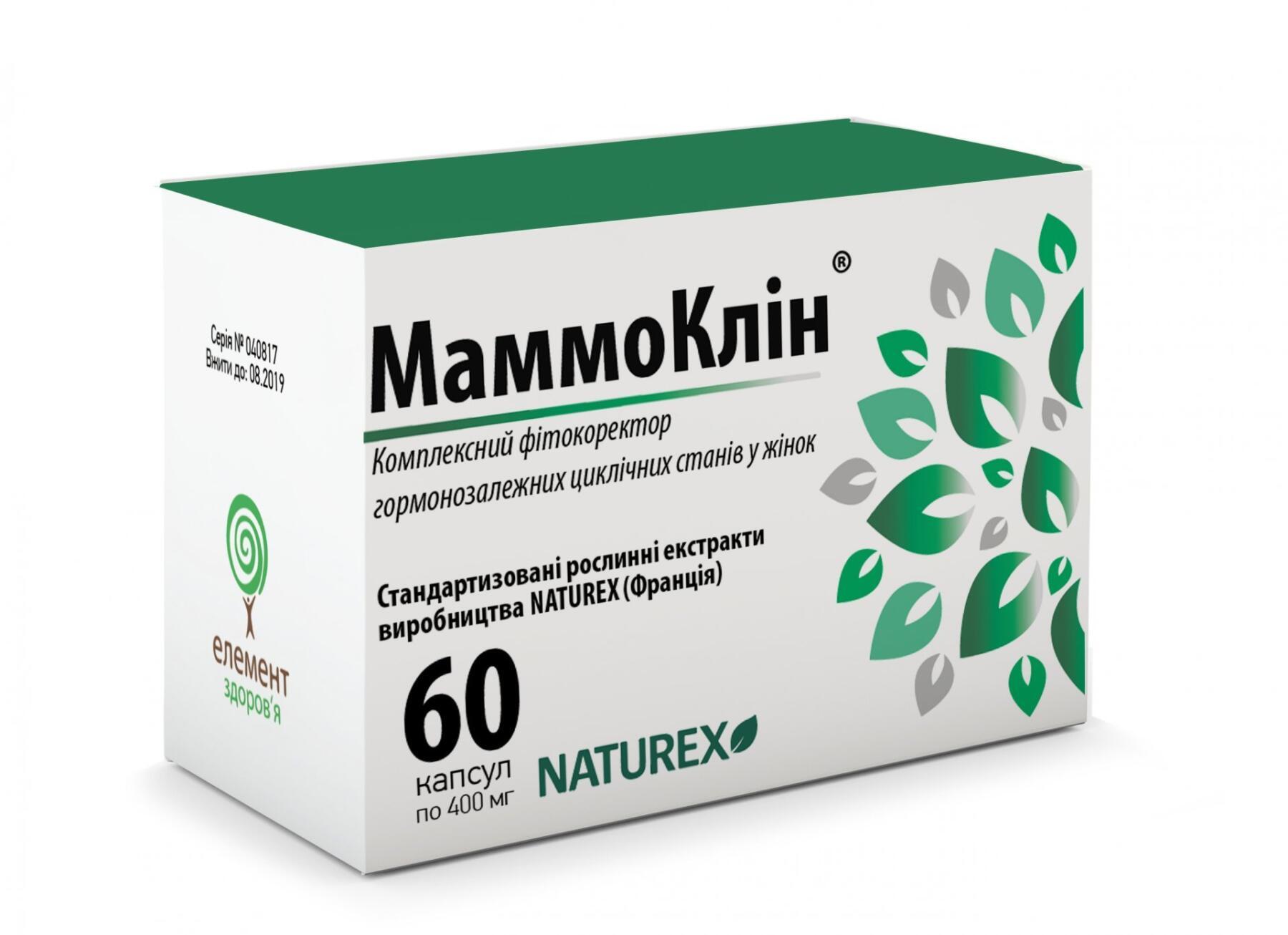Mammoklin 400 mg. №60