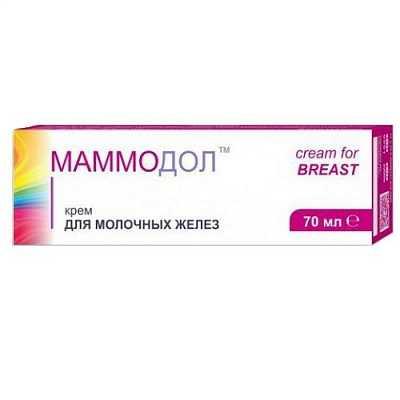 Mammodol cream 70 ml. tube