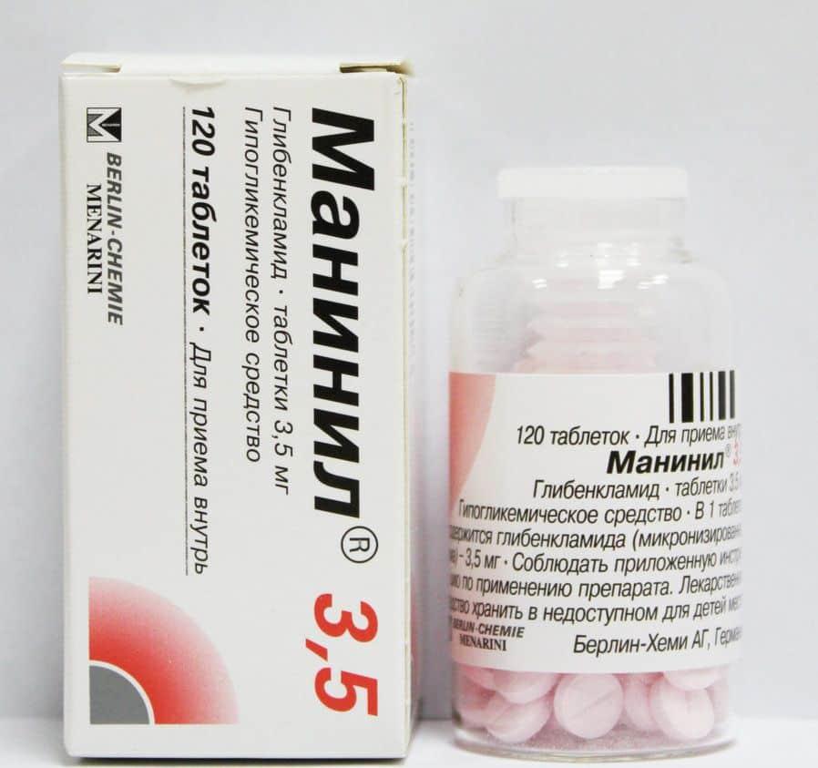 Maninil (glibenclamide) tablets 3.5 mg. №120 vial