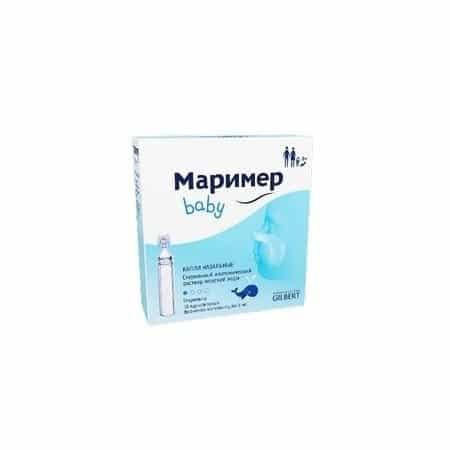 Marimer solution 5 ml. №10 vial