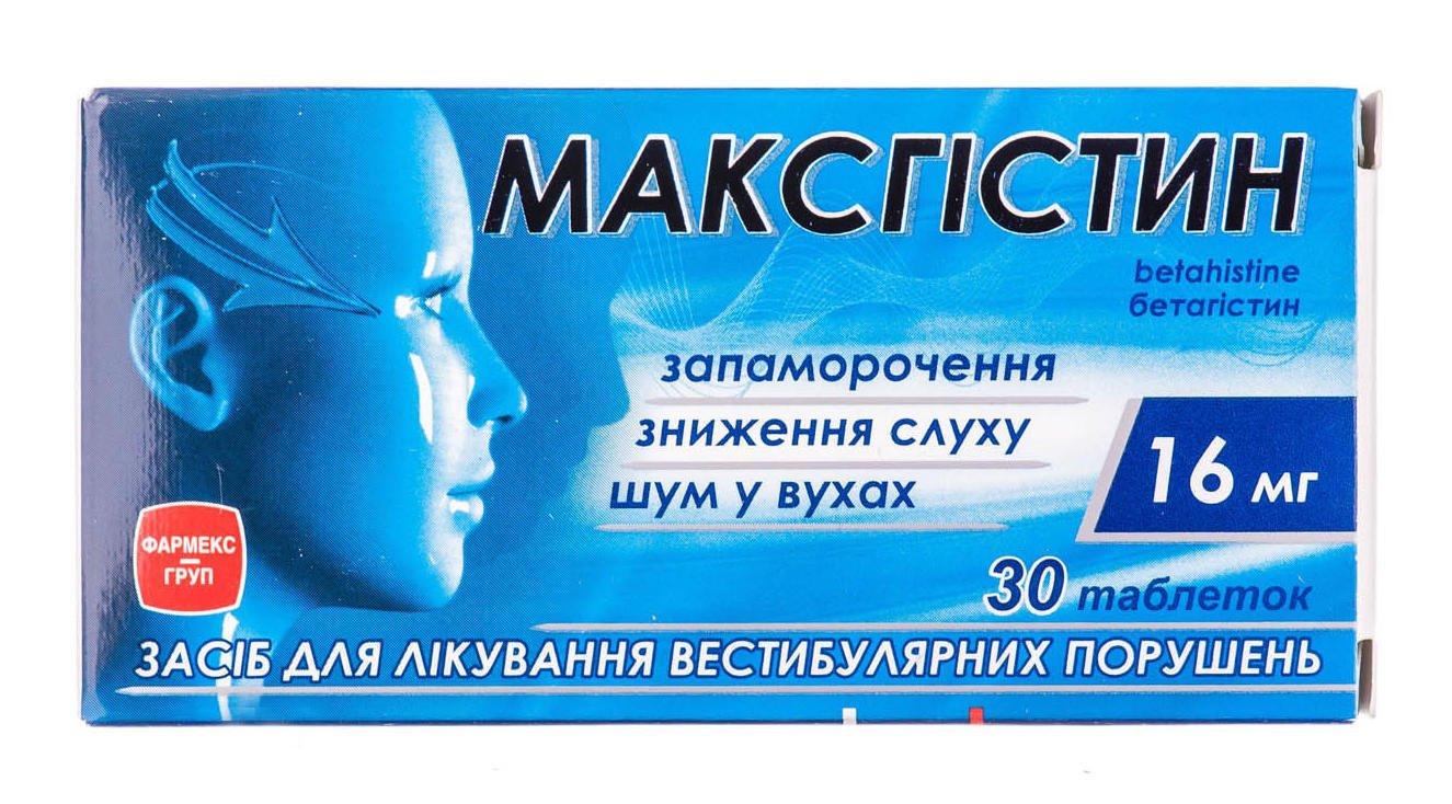 Maxgystin (betahistine dihydrochloride) tablets 16 mg. №30
