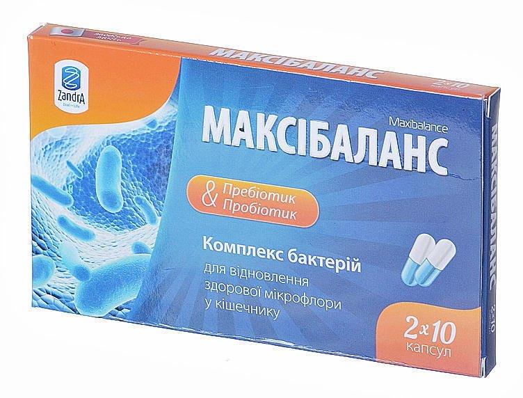 Maxibalans capsules №20