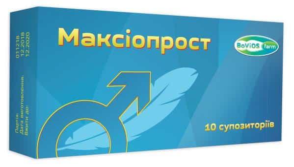 Maxioprost 460 mg. №30