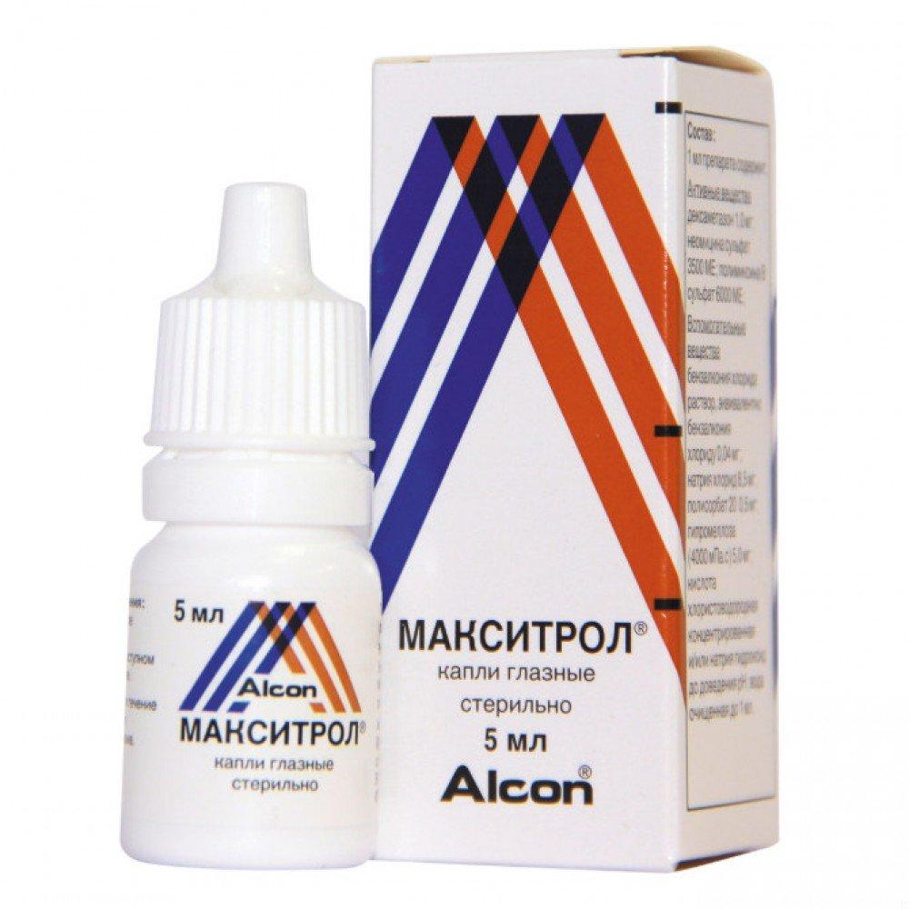 Maxitrol (dexamethasone) eye drops 5 ml.