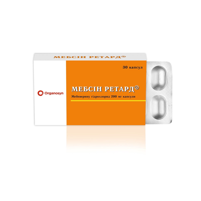 Mebsin (mebeverine) retard capsules 200 mg. №30