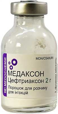 Medaxon (ceftriaxone) powder for injections 2 g. №10 vial