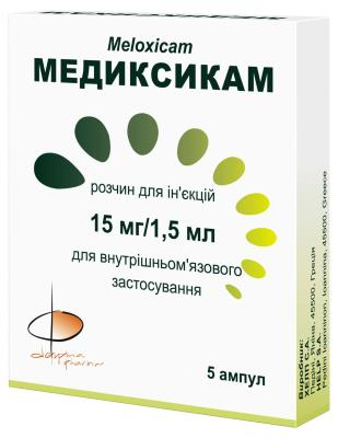 Medixicam (meloxicam) solution for injections 15 mg/1.5 ml. №5